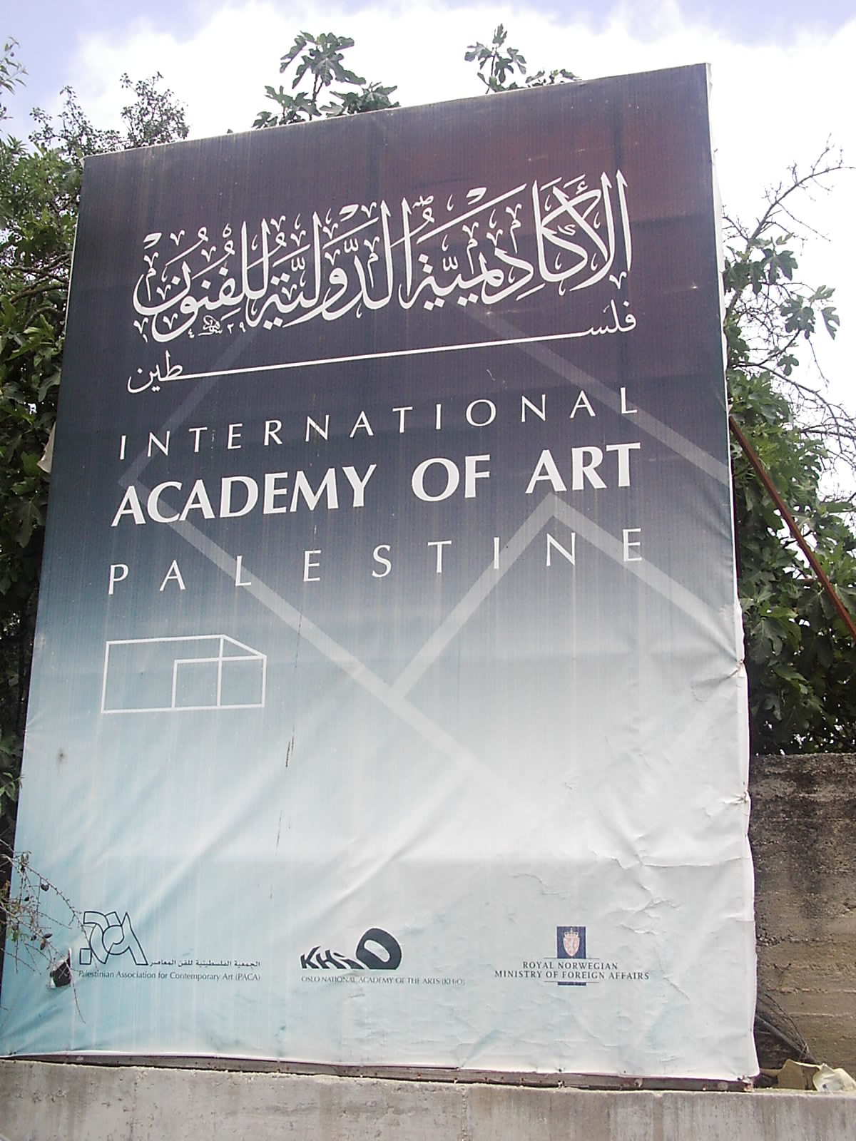 Journalist from Art-Transmitter visits Academy of Art Palestine